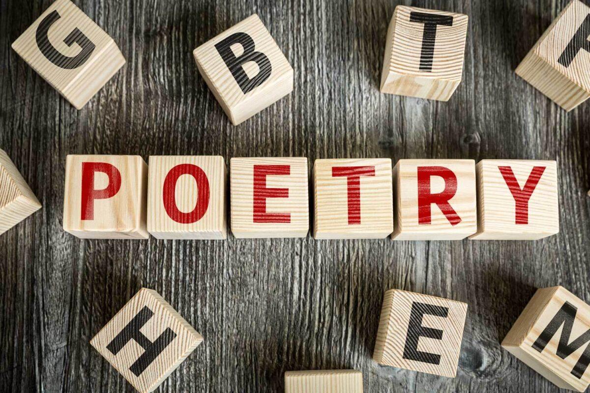 poetry blocks